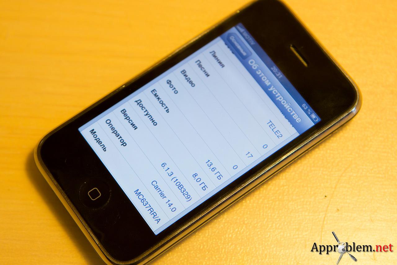 Как увеличить память в iPhone