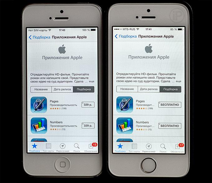 Apple iphone программу скачать бесплатно
