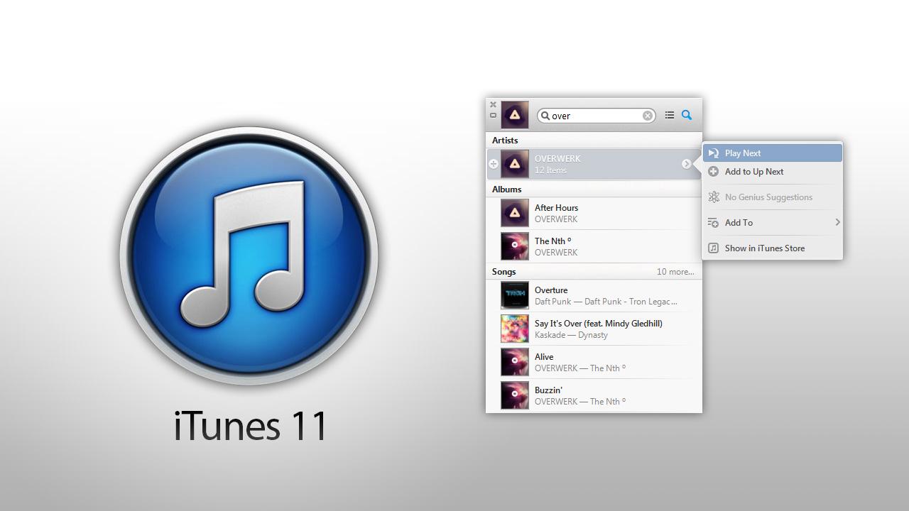 Для чего нужен iTunes Extras?