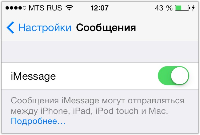 imessage ios 7 problems
