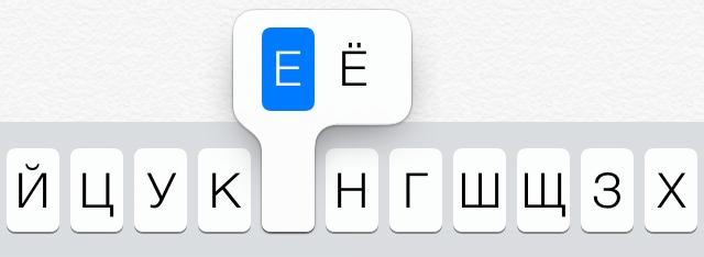 keyboard_ios_2