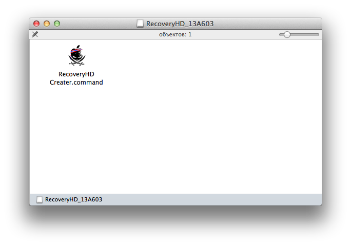 1-recovery-hd-creater-for-os-x-mavericks-and-os-x-mountain-lion