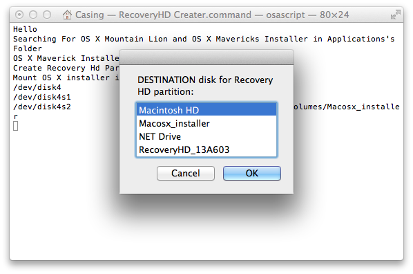 Mac OS скачать Образ