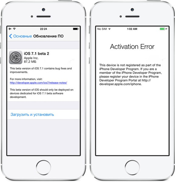 iOS-7-beta