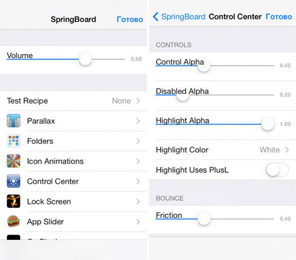 Инженерное меню Springboard в  iOS 7