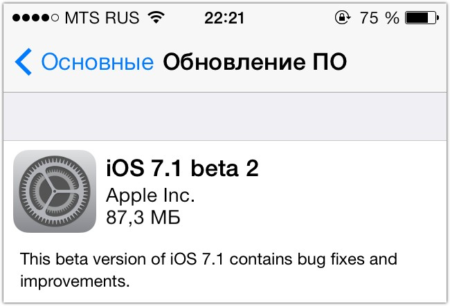 ios-71-beta-2-released
