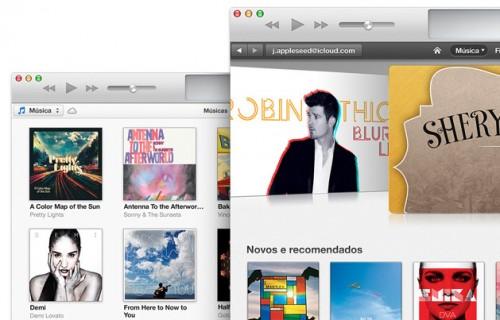 В Бразили требуют сменить валюту в iTunes