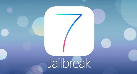 Что делать, если завис iPhone или iPad после jailbreak iOS 7?