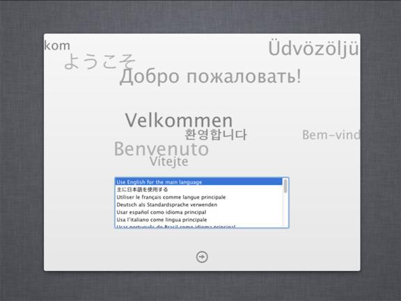 Mac-Pro-PC-clone-12