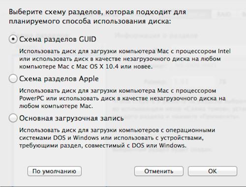 Mac-Pro-PC-clone-13