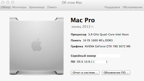 Mac-Pro-PC-clone-22