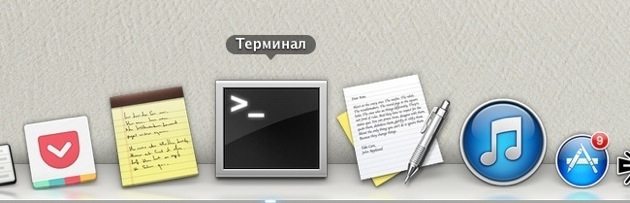 Как изменить звук уведомлений OS X