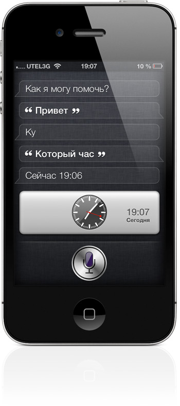 Siriport-2