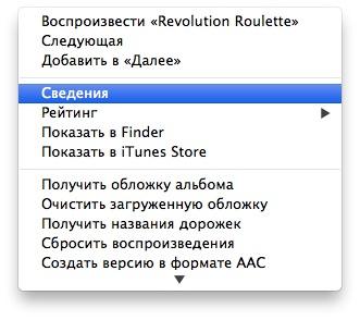 ringtone-maker2