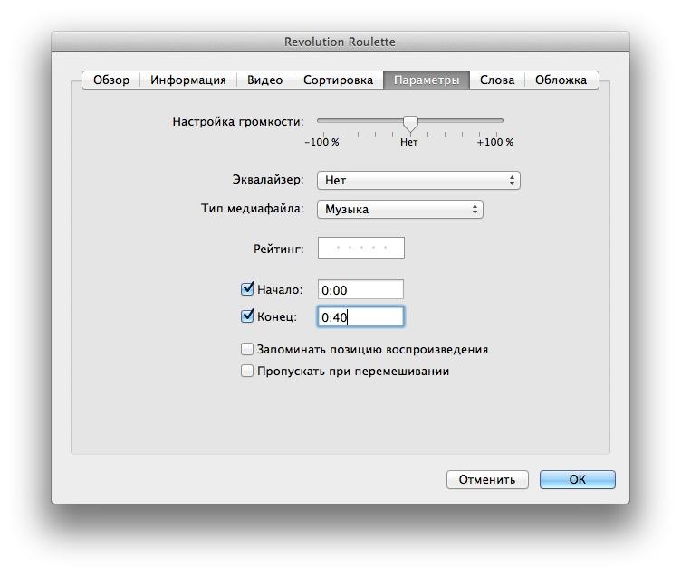 Как сделать файл в формате aac 111