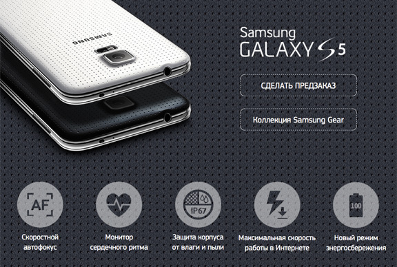Предзаказ на Samsung Galaxy 2105