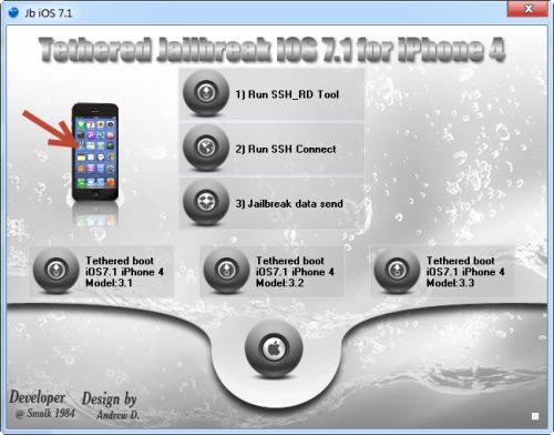 Dfu режим iphone 5s как сделать фото 266