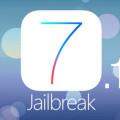 jail-iOS-7-2