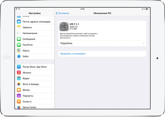 iOS-7-1-1-2