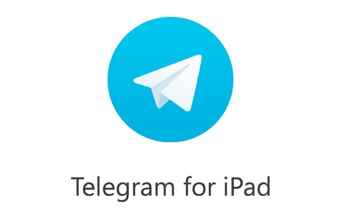 Telegram на iPad