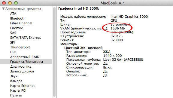 OS X 10.9.3 увеличивает объем VRAM в MacBook Air и Pro