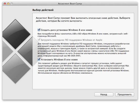Windows-MacBook-Air-2
