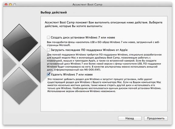 Windows-MacBook-Air-7