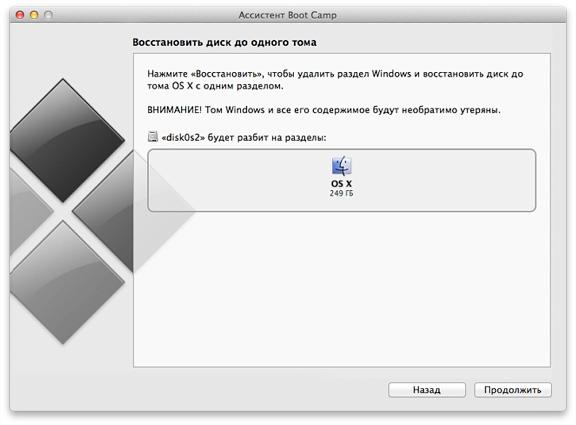 Windows-MacBook-Air-8