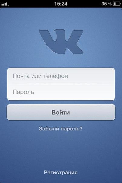 установить приложение вконтакте