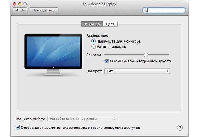 extdisp-mode-3