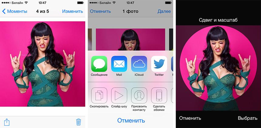 Как в iPhone c iOS 8 добавить фотографию контакту