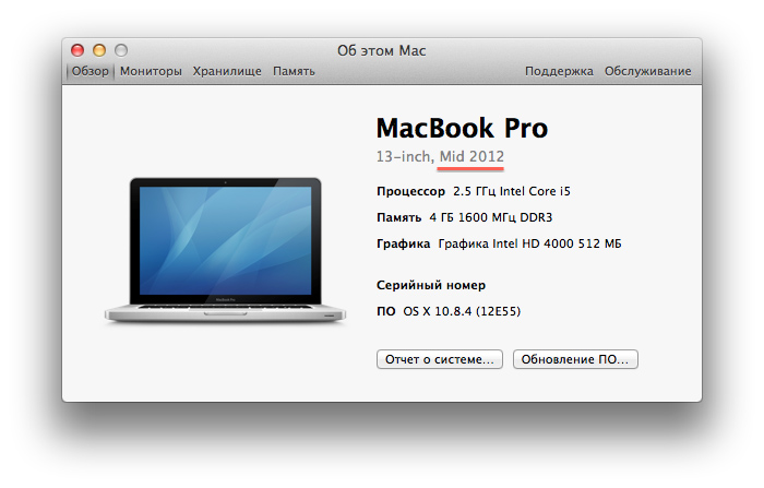 how-to-choose-the-type-of-ram-for-your-mac-2