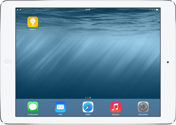 приложение знакомство с ipad