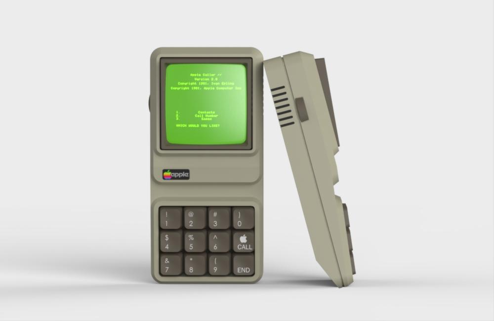 Apple-IIe-iPhone-1