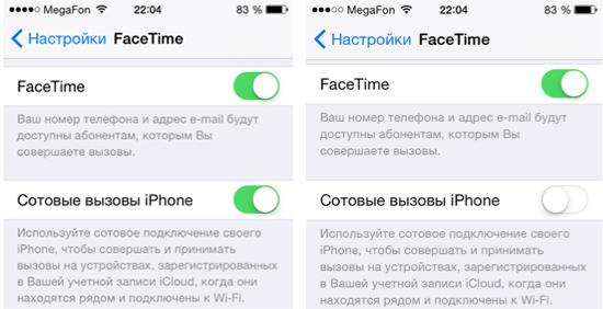 Как отключить одновременные входящие вызовы на iPhone, iPad, Mac