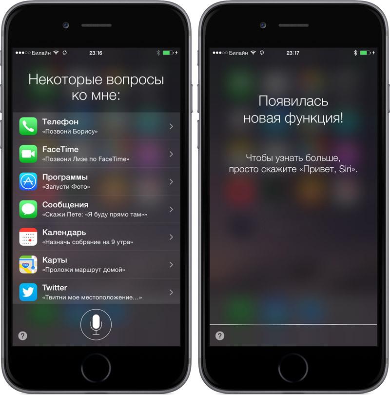 Siri на русском языке в iOS 8.3