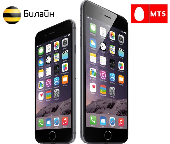 iPhone-6-mts