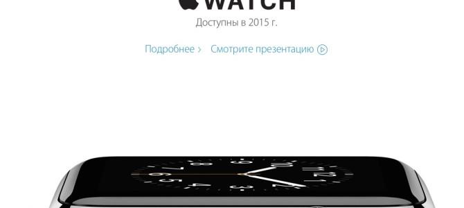 Сколько стоил домен apple.com