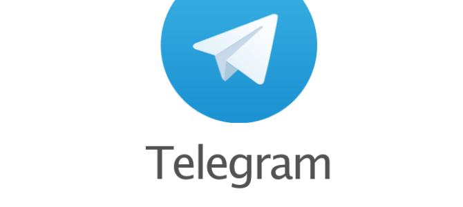 Как включить русское меню в Telegram для iOS
