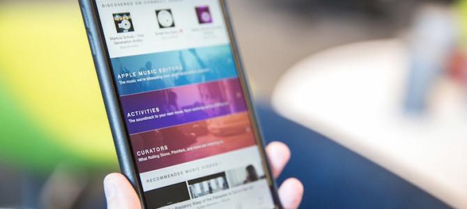Как отменить автоматическое списание платы после завершения пробного периода Apple Music