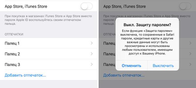Как откатиться с iOS 8.4.1 на iOS 8.4