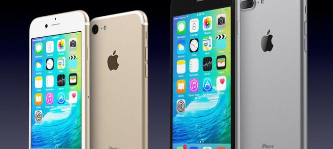 Как будет выглядеть iPhone 7