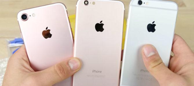 В корпус iPhone 7 переделать iPhone 6